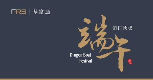 FB_DuanWu-01
